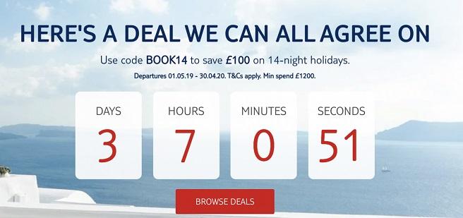 TUI намалява цените след новината за отлагане на срока за Brexit