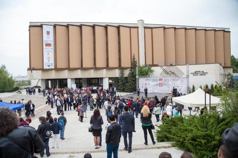 """За 16-ти пореден път във Велико Търново ще се проведе изложение """"Културен туризъм"""""""