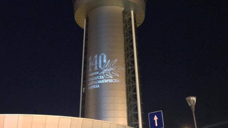Отбелязват 140 години Българска дипломатическа служба със светлинно шоу на летище София