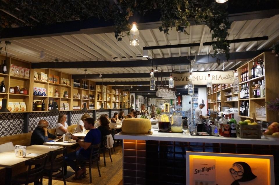 Билбао и Сан Себастиан - гостоприемство и изискан стил