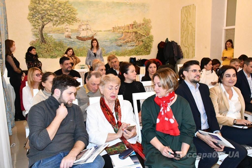 Международен туристически семинар се състоя в град Измаил в Украйна