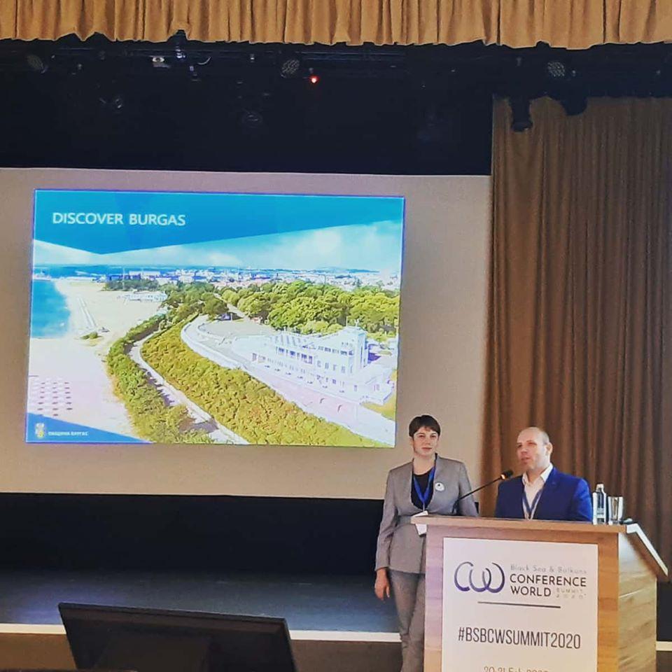 Бургас ще приеме Световната среща по конгресен туризъм през 2021 г.