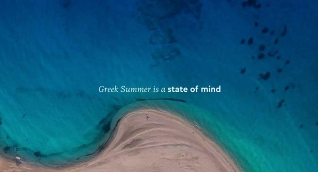Гърция обяви рестарт на туризма си с нов слоган и видеоклип