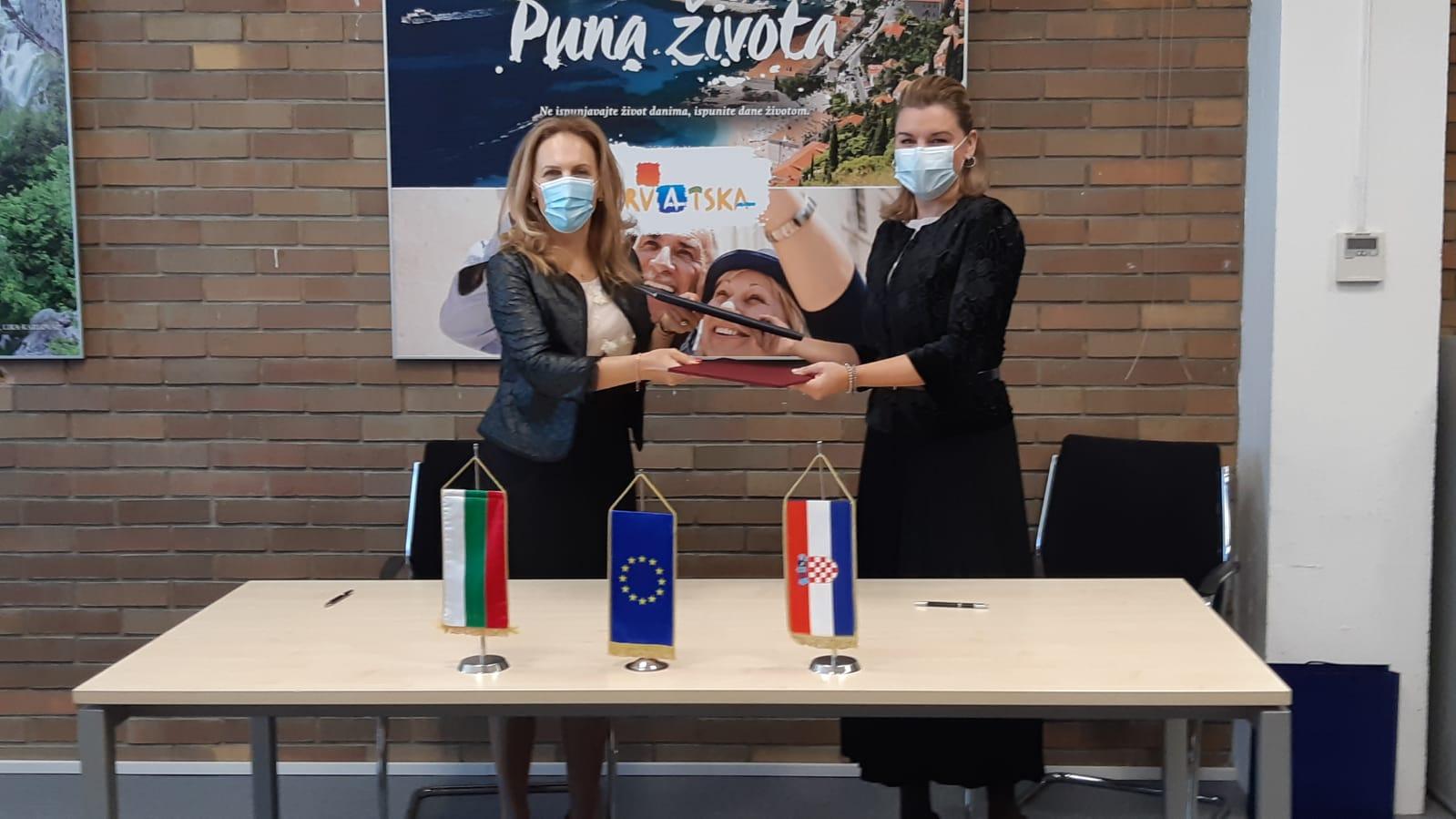 България и Хърватия подписаха Меморандум за сътрудничество