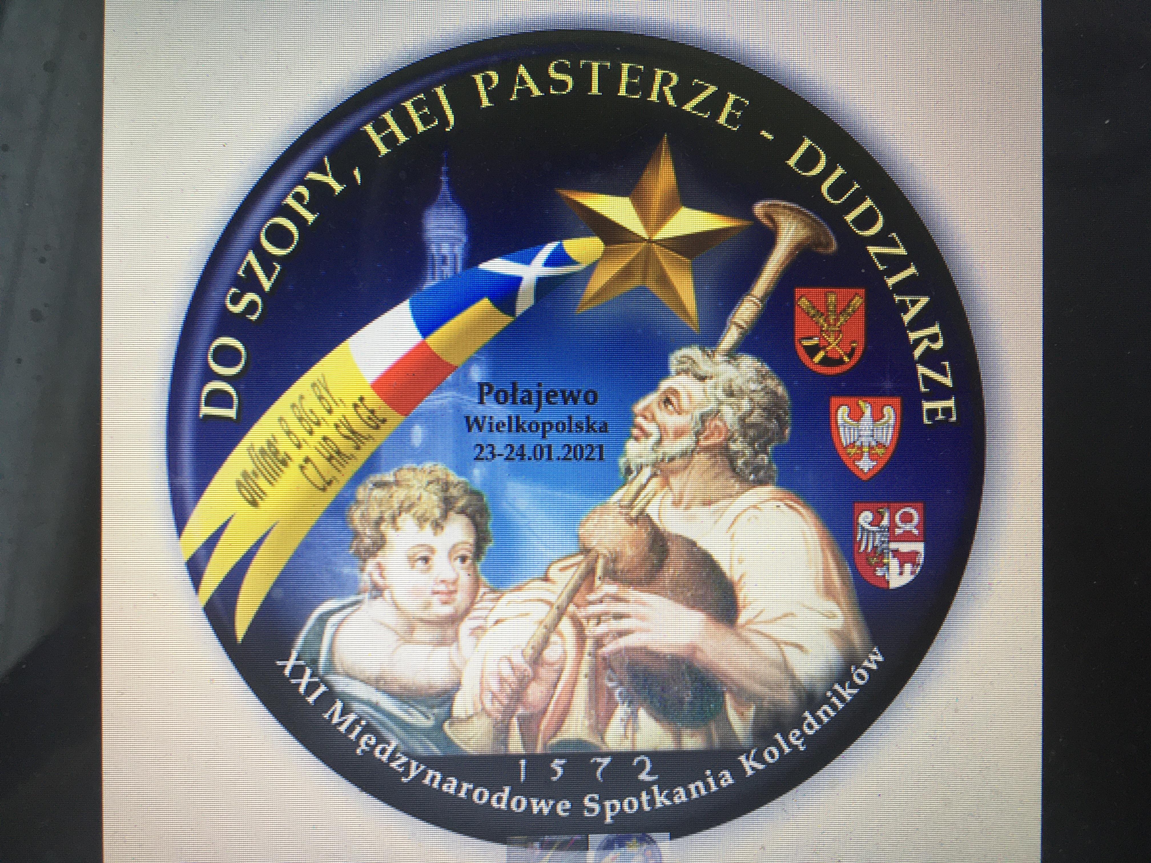 Гайди звучат в катедрала в Полша