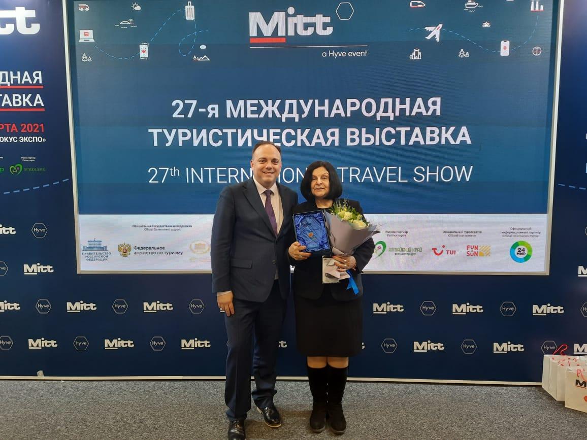 България бе отличена с престижна награда от Международното туристическо изложение MITT 2021 в Москва