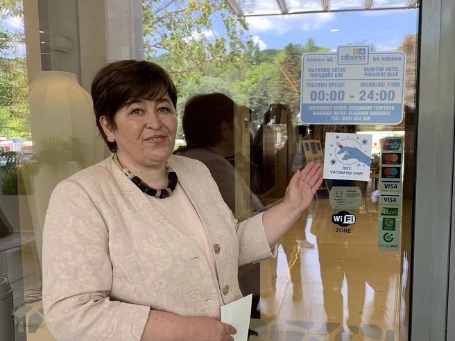 Курортен комплекс Албена бе отличен за ваксинирането на служителите си