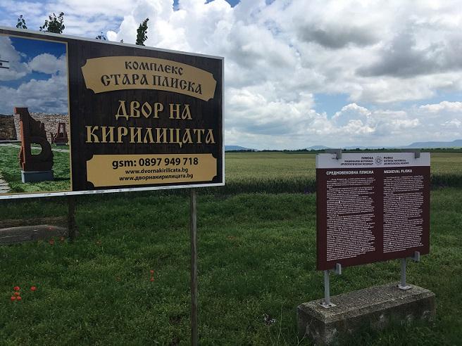 Събитиен туризъм носи оживление в Североизточна България