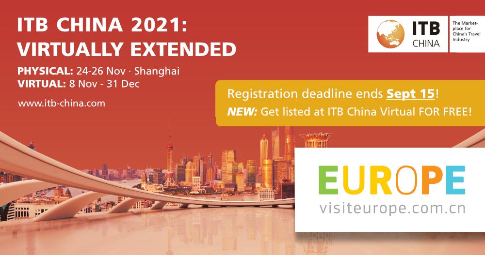 Европа става стратегически партньор на изложнието ITB Китай 2021 г.