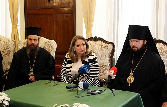 Българската православна църква създаде