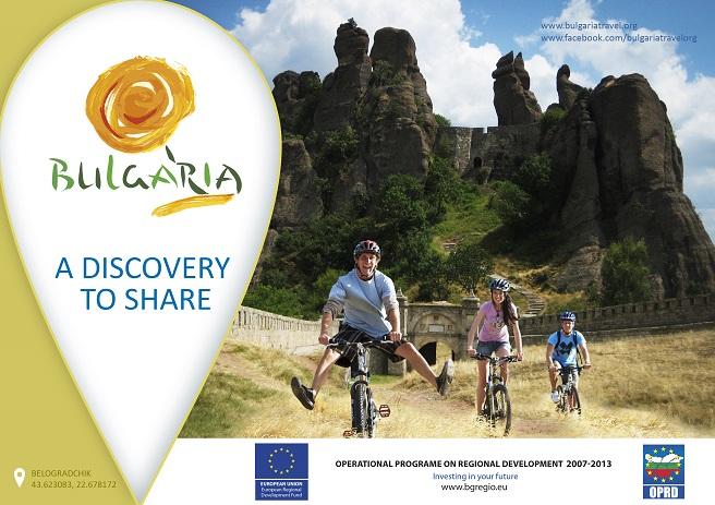 С близо 8 млн. лв. туристическото министерство ще рекламира България в чужбина