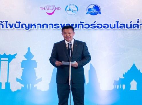 От 2018 г. Тайланд въвежда данъчни облекчения за местните туристи