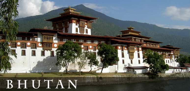 Бутан: в търсене на Индекса на щастието