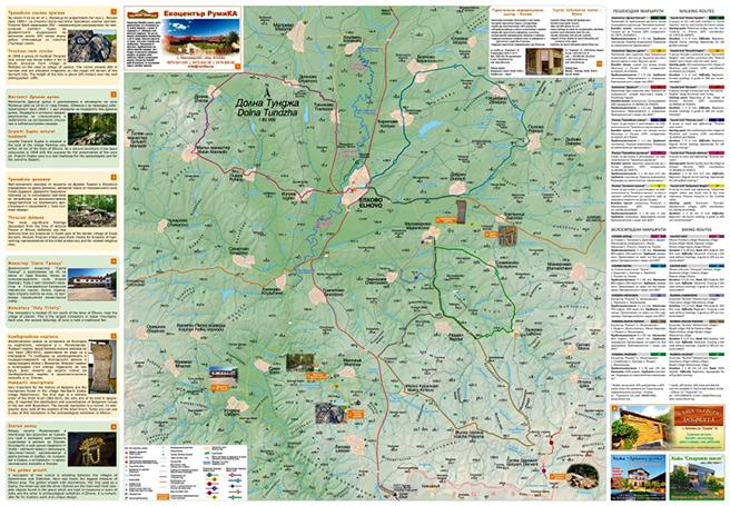 Www Infotourism Net Prvata Turisticheska Karta Za Elhovo I Regiona