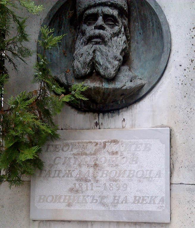 """Котел - Градът на """"Джагал Войвода"""" и """"Баба Войновица"""""""