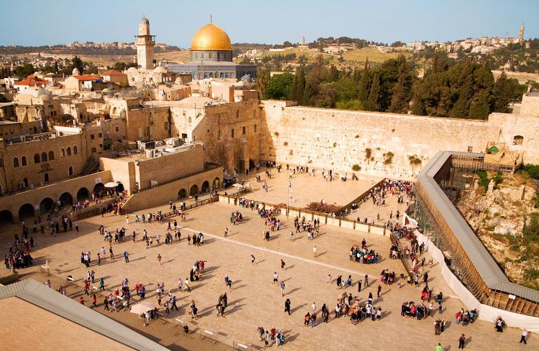 През 2015 г. Министерството на туризма на Израел отбелязва 50 години от създаването си
