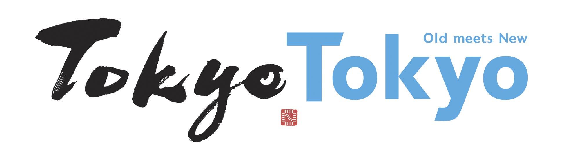 Токио разработва нов туристически бранд
