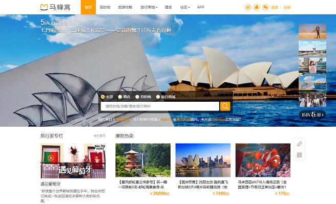 Три маркетингови съвета как да се привличат китайски туристи