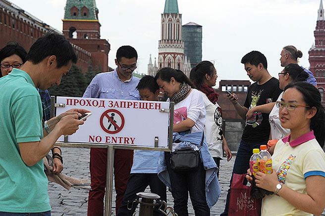 Москва оглави антикласация като най-недружелюбен град в света