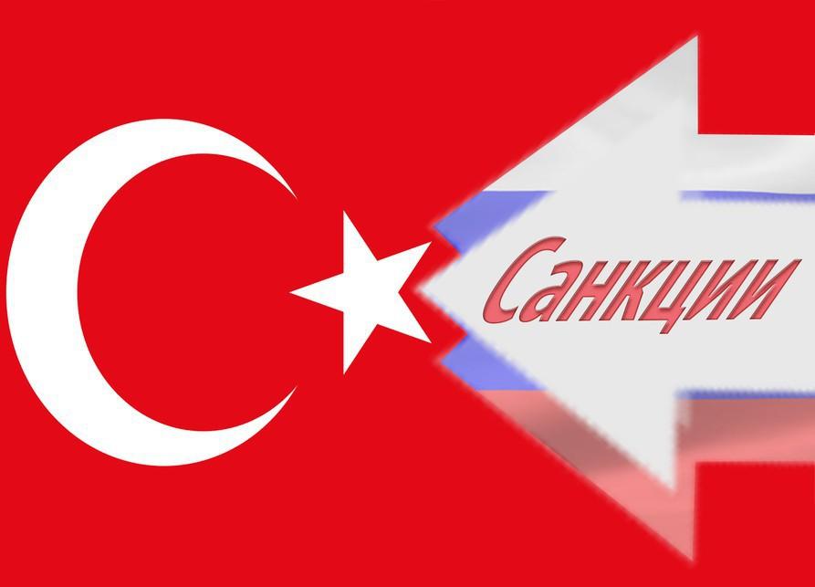 Санкциите срещу Турция поставят на изпитание руския туристически бизнес