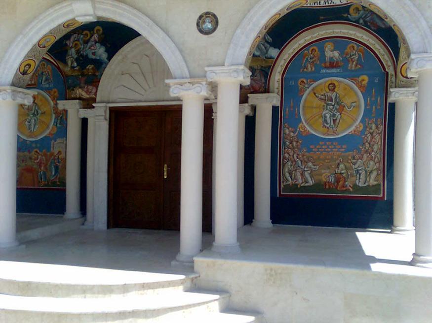 Поклоннически уикенд край София