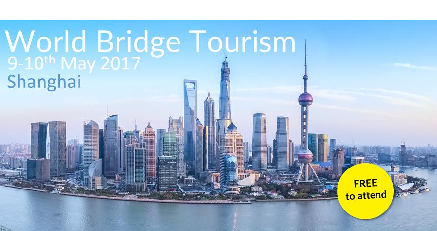 Туристически мост между Европа и Китай