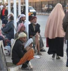 Драскулки от Йемен