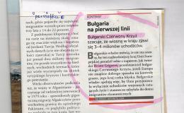 Как Българският червен кръст пречи на летния туристически сезон у нас