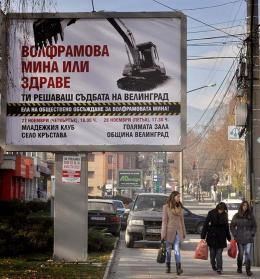 Министерството на туризма обяви, че е против добива на волфрам във Велинград